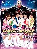 Chu!☆Lips [DVD]