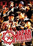 JAPAN BEATBOX CHAMPIONSHIP 2011 [DVD]