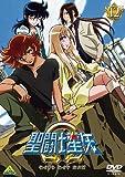 聖闘士星矢Ω 12 [DVD]