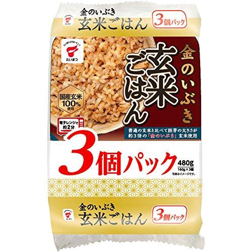 たいまつ 金のいぶき 玄米ごはん JR-7(160g*3食入)