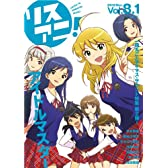 リスアニ!Vol.8.1「アイドルマスター」音楽大全 永久保存版Ⅱ (SONY MAGAZINES ANNEX 第 546号)
