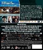 アンノウン ブルーレイ&DVDセット(2枚組)【初回限定生産】 [Blu-ray] 画像