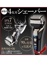 4枚刃充交両用シェーバー GD-S401 完全防水!丸洗いOK! (黒)