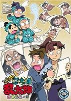 TVアニメ「忍たま乱太郎」せれくしょん あのころの段 其の四 [DVD]