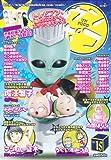 ウンポコ vol.15 (ディアプラスコミックス)
