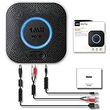 1Mii Bluetooth 5.0 オーディオ レシーバー 2台同時接続可能 Hi-Fi 3Dステレオ サウンド 高音質 低遅延 超長受信距離(屋外:50m 屋内:20〜30 m) 自動再接続 充電 不要 RCA、AUX、APT-X/AAC対応 TELEC認定 PSE認証に合致する電源アダプタ供給された 1年の品質保証 B06+ (黒い)