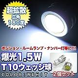 【M】 別次元の輝き!純正同形状タイプ明るさ調整機能付インナーランプ 超高輝度3チップSMDLED 5050LED 8発搭載&鏡面加工仕上げ 適合車種多数 FJ3654