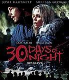 30デイズ・ナイト Blu-ray