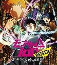 モブサイコ100 REIGEN ~知られざる奇跡の霊能力者~ (通常版/1枚組) Blu-ray