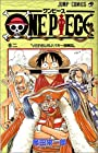 ONE PIECE -ワンピース- 第2巻