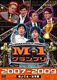 M-1 グランプリ the BEST 2007〜2009