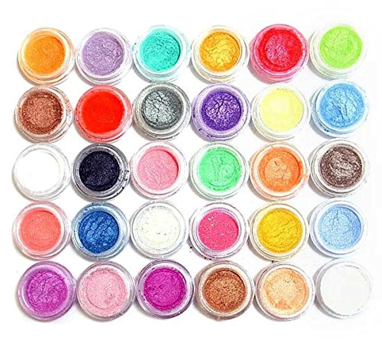 流体最適溶かす【新色】カラーパウダー顔料30色セット?クリアジェルに混ぜてパールカラージェルに!