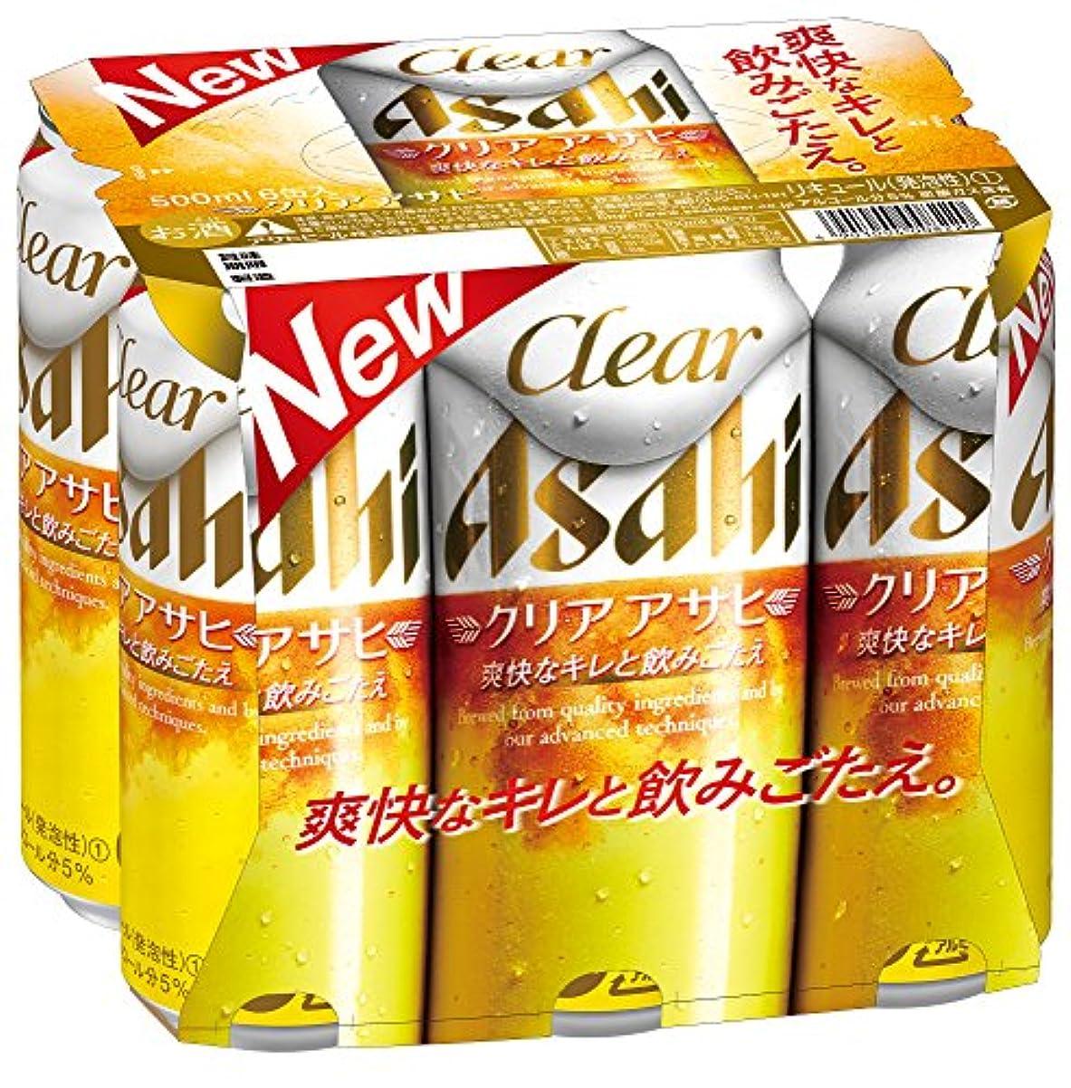 いちゃつく移植サーバアサヒ クリアアサヒ 500ml 6缶