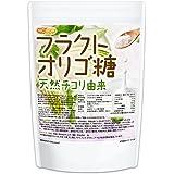 フラクトオリゴ糖 850g 天然 チコリ由来 [01] NICHIGA(ニチガ)