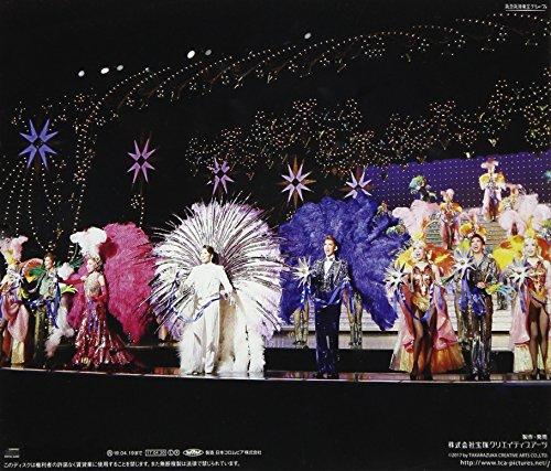 宙組宝塚大劇場公演ライブCD『VIVA!FESTA!』