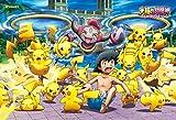 108ピース ジグソーパズル Pokemon the movie XY 光輪の超魔人フーパ ピカチュウがいっぱい!? ラージピース(26x38cm)