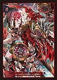ブシロードスリーブコレクション ミニ Vol.278 カードファイト!! ヴァンガードG 『罪を灌ぐ者 シャルハロート』