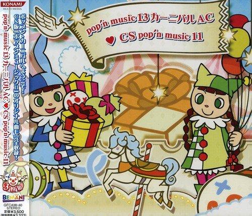pop'n music 13 カーニバル AC CS pop'n music 11 オリジナルサウンドトラックの詳細を見る