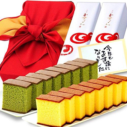 長崎心泉堂 長崎カステラ 2本組風呂敷包み あけぼの 黄色 ...