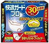 (PM2.5対応)快適ガードプロ プリーツタイプ レギュラーサイズ 30枚入