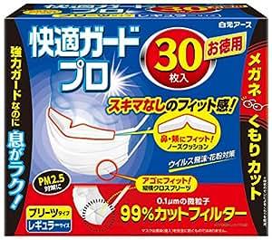 快適ガードプロ プリーツタイプ レギュラーサイズ 30枚入