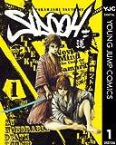SIDOOH—士道— 1 (ヤングジャンプコミックスDIGITAL)