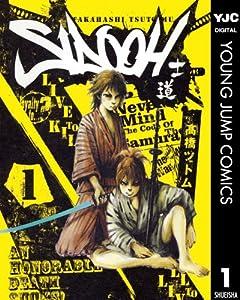 SIDOOH―士道― 1巻 表紙画像