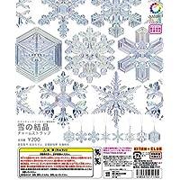 奇譚クラブ ネイチャーテクニカラー MONO 雪の結晶 チャームストラップ 全8種