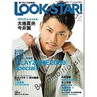 LOOK at STAR ! (ルック アット スター) 2009年 07月号 [雑誌]