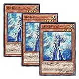 【 3枚セット 】遊戯王 日本語版 DP17-JP002 沈黙の魔術師-サイレント・マジシャン (ウルトラレア)