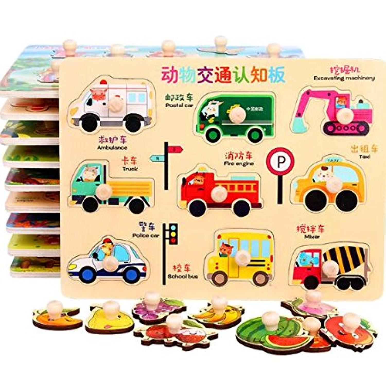 HuaQingPiJu-JP 子供のための創造的な木製の就学前の幾何学的形状のパズルおもちゃEducational Puzzle_Car