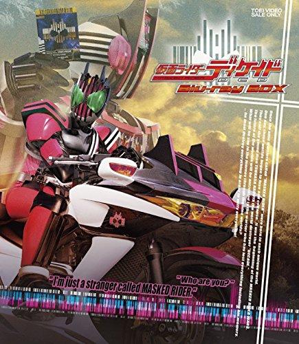 【早期購入特典あり】仮面ライダーディケイド Blu-ray BOX(オリジナルB2布ポスター付き)