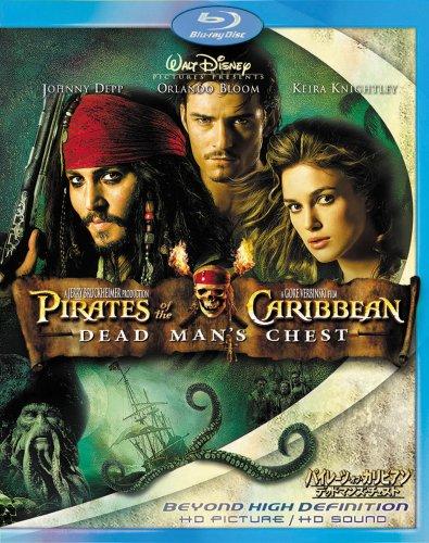 パイレーツ・オブ・カリビアン/デッドマンズ・チェスト [Blu-ray]の詳細を見る