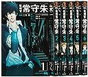 監視官 常守朱 コミック 1-6巻セット (ジャンプコミックス)