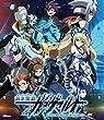 【Amazon.co.jp限定】OVA蒼き雷霆(アームドブルー)ガンヴォルト(A4クリアファイル付) [Blu-ray]