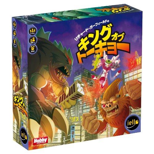 キング・オブ・トーキョー (King of Tokyo) 日本語版 ボードゲーム