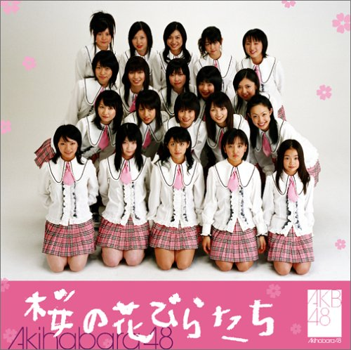 AKB48のシングルCD一覧!歴代センター・選抜メンバーもまるわかり!の画像