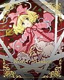ローゼンメイデン 6 [2013年7月番組](初回特典:メタルブックマーカー『雪華綺晶』) [Blu-ray]