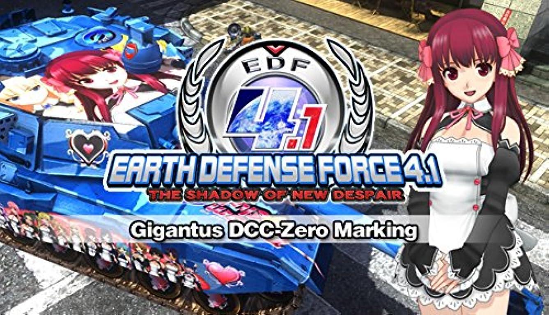 細胞テロあたたかいEARTH DEFENSE FORCE 4.1(地球防衛軍4.1 ) DLC Gigantus DCC-Zero Marking [オンラインコード]
