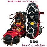 オクトス・NEWチェーンアイゼン(誤脱防止・ベルト&バックル装備) (S(22?24.5cm))