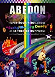"SUPER ROCK'N ROLL SHOW ""Funky Monkey Dandy"" at EX THEATER ROPPONGI Feat.八熊慎一/奥田民生/木内健/斎藤有太 [DVD]"