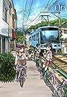 南鎌倉高校女子自転車部 第6巻