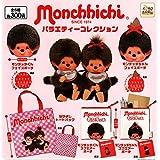 モンチッチ Monchhichi バラエティーコレクション 全5種セット ガチャガチャ