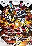 仮面ライダージオウ VOL.3 [DVD]