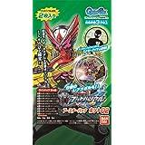 バンダイ (BANDAI) 仮面ライダーブットバソウルブースターパック ホット02(BOX)