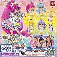 Happiness Charge Precure! Innocent Harmony swing Anime Bandai (all six Furukonpu set)