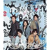 Love Rainbow 【通常盤】 (CD)
