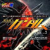 INVOKE (『機動戦士ガンダムSEED』 PHASE-01〜13 OP)
