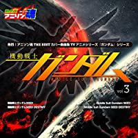 ignited -イグナイテッド- (『機動戦士ガンダムSEED DESTINY』 PHASE-01〜13 OP)