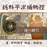 Audibleの謎 - Best Reviews Guide